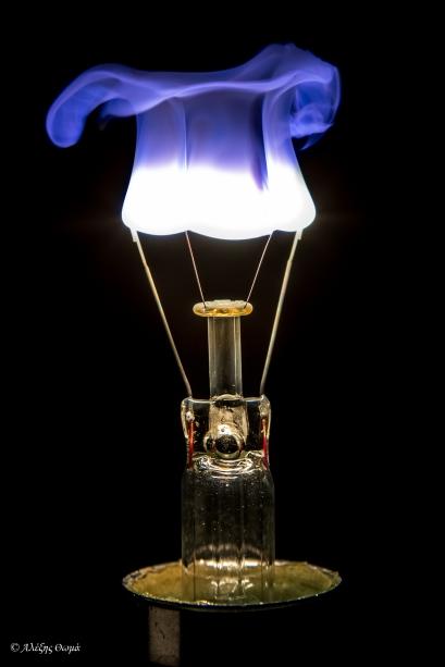 Filament Lamp - 1920c